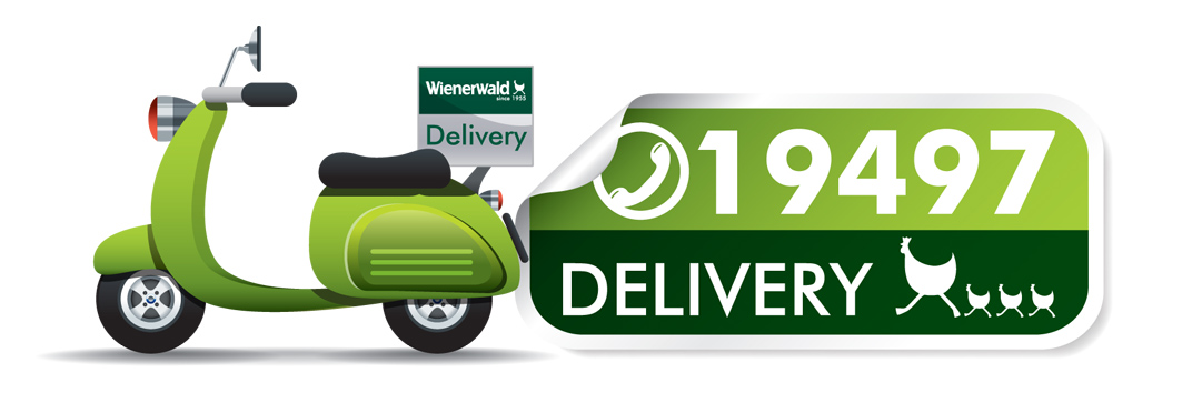 Free Home Delivery Icon WIENERWALD - Home
